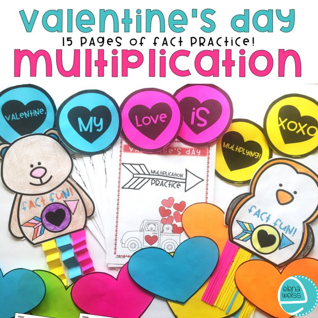 Valentine's Day  Themed Multiplication